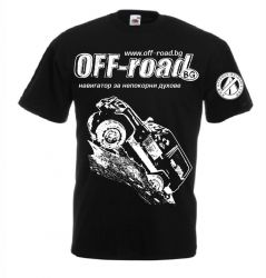 Тениска OFF-road.BG XXXL / 4XL