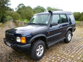Шнорхел VROMOS за Land Rover Discovery 2