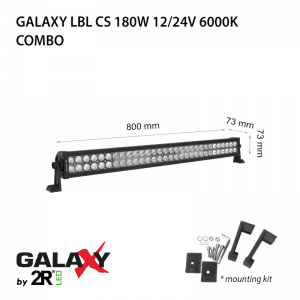 Galaxy LBL CS от 36 до 300 W